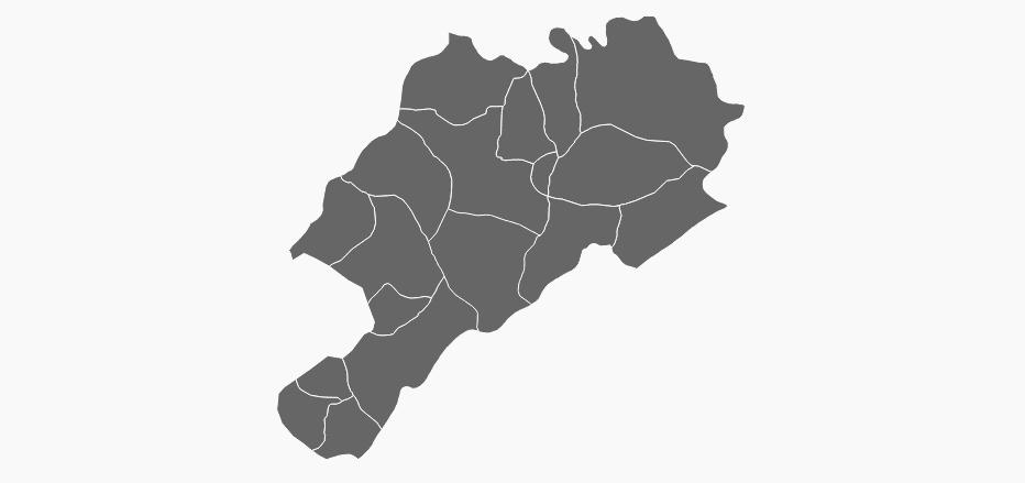 Afyonkarahisar Belediye Başkanı Seçim Anketi